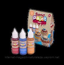 Краски для кинетического песка Sand Paint  краска с блестками