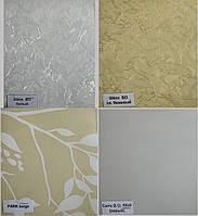 Система УНИ П-образные группа тканей №4 Шёлк