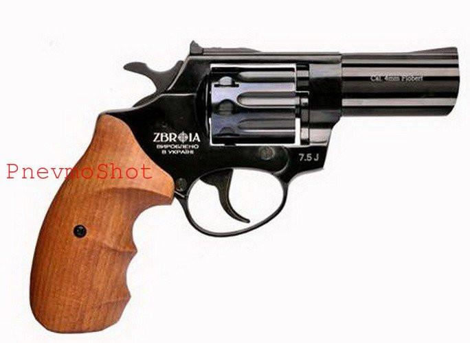 "Револьвер под патрон Флобера Profi 3"" чёрн/бук"