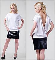 """Модная женская футболка """"Хулиганка"""",  с открытой спиной, с цепочкой"""