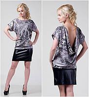 """Модная женская футболка """"Хулиганка"""",  с открытой спиной, с цепочкой, фото 1"""