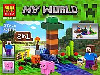 Конструктор Minecraft 10188 BELA
