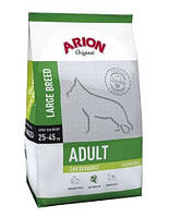 ARION Original Adult Large Chicken & Rice 12 kg