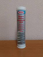 Литиевая смазка MEGUIN LITHIUM-KOMPLEXFETT LX2P (0,4 кг) для подшипников сцепления, ступичных подшипников, фото 1