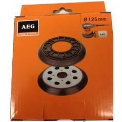 AEG EX125ES  125 мм, 8 отв  для Шлифовальная подошва