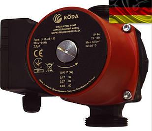 Циркуляционный насос для отопления RODA U55-25-130