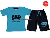Комплект-двойка летний для мальчиков САР 1- 2, 3-4 года.Турция!!!Футболка, шортики на мальчика.Одежда мальчик