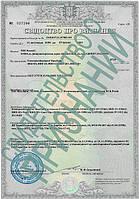 Признание результатов сертификации товаров стран СНГ