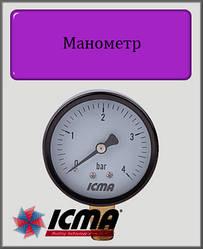 Манометр 63 ICMA 0-4 бар