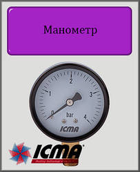 Манометр 63 ICMA 0-6 бар