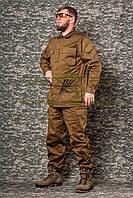 Костюм Афганка, фото 1