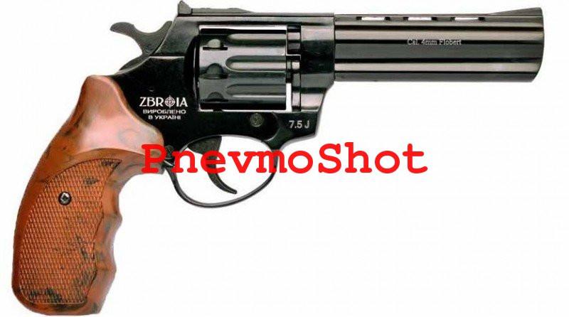 "Револьвер под патрон Флобера Profi 4.5"" чёрн/под дерево"