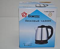 Дисковый электро чайник Domotec DT822