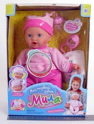 Кукла Мила Мой первый зубик (5259)