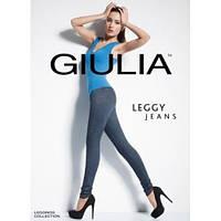 Леггинсы Giulia leggy jeans 1