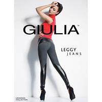 Леггинсы Giulia leggy jeans 3