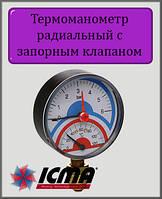 Термоманометр радиальный с запорным клапаном 6 бар ICMA