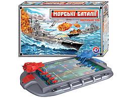 """Настольная игра """"Морские баталии"""" ТехноК с прицелом и металлическими шариками-снарядами."""