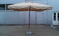 """Уличный зонт """"МИЛАН"""" 3х3м.(купол с воланами) для летних ресторанных площадок и кафе"""