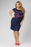 Стильное женское платье Батал Лето