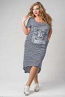Стильное женское платье Батал Лето Полоска