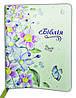 Біблія, молочна з квітами, з декоративним торцем