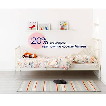 Акция: кровать + 20% скидка на матрас