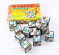 Детские кубики пластмассовые Азбука русская (0120)
