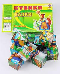 Детские кубики пластмассовые Сказки (0137)