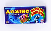 Детское домино Веселые зверята (0762)