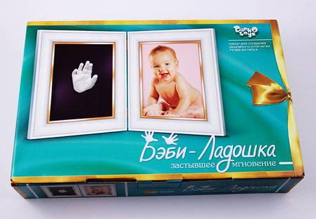 """Набор для творчества """"Беби ладошка"""", БЛ-01, фото 2"""