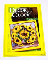 """Набор для творчества """"Часы """"Decor clock"""", DC-01-05"""