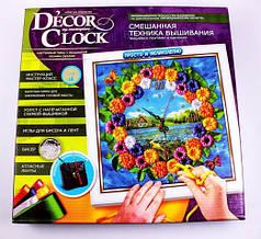 """Набор для творчества """"Часы """"Decor clock"""", DC-01-02"""