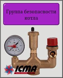 """Группа безопасности котла  1"""" ICMA"""