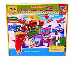 Развивающая игра Пазлы-липучки Ездят, плавают, летают Vladi Toys (VT1602-01)