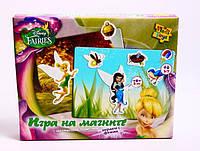 Игра на магнитах Игра с феями Vladi Toys (VT3206-02)