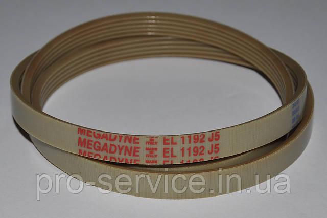 Ремень EL 1192 J5  C00063416 для стиральных машин Ariston, Siltal, Whirlpool