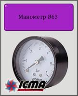 Манометр Ø63 ICMA 0-6 бар заднее подключение