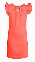 Коралловый сарафан для девочки с брошью 134 размер