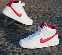 Мужские кроссовки Nike Air Force 1 Delta Winter( Два цвета)