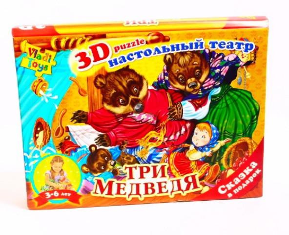 Настольный театр Три медведя 3D пазлы Vladi Toys (VT1205-03)