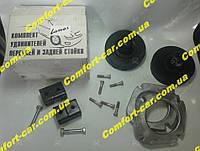 Комплект удлинителей (проставки,подставки) подвески Daewoo Lanos (Деу Ланос) полный