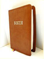 Біблія, 13х18 см, шкірзамінник, кольори в асортименті, фото 1