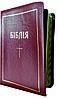 Біблія, 12,5х17,5 см, вишнева з хрестом