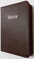 Біблія, 14,5х20 см, бордо, шкіра, замок, індекси
