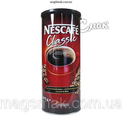 Кофе Nescafe Classic (Нескафе), 475 г, фото 2