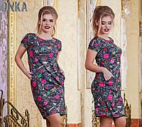 Платье молодежное летнее  № ат 3213  (Гл)