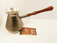 Турка медная  500мл (г.Пятигорск) (тёмная ручка)
