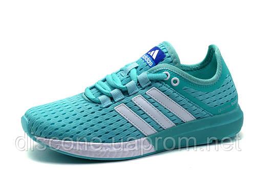 Кроссовки Adidas Gazelle Boost, унисекс, бирюзовые, текстиль
