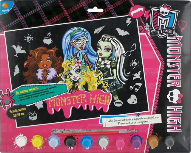 Раскраски по номерам Kite 10 цветов 39х29 Monster High